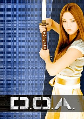 Dead Or Alive movie poster (2006) poster MOV_108fc45b