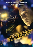Police Story movie poster (2013) picture MOV_110c4cd3