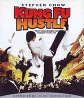 Kung fu movie poster (2004) picture MOV_112b5513