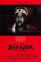 Mishima: A Life in Four Chapters movie poster (1985) picture MOV_1252e7ec