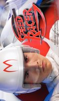 Speed Racer movie poster (2008) picture MOV_12e0965e