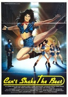 Jailbird Rock movie poster (1988) picture MOV_140713ab