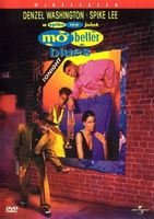 Mo Better Blues movie poster (1990) picture MOV_15fe93df