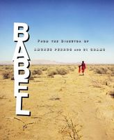 Babel movie poster (2006) picture MOV_16c52d09