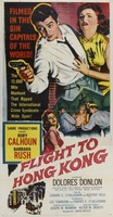 Flight to Hong Kong movie poster (1956) picture MOV_175ddf09