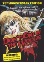 Don't Go in the Woods movie poster (1981) picture MOV_179ca432