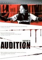 Audition movie poster (1999) picture MOV_17deb922