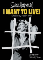 I Want to Live! movie poster (1958) picture MOV_18af4b14