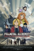 Fullmetal Alchemist: Milos no Sei-Naru Hoshi movie poster (2011) picture MOV_18e29301