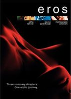 Eros movie poster (2004) picture MOV_18ee0a6f