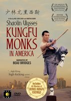 Shaolin Ulysses: Kungfu Monks in America movie poster (2003) picture MOV_1946fc1f