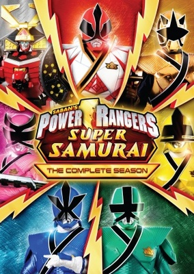Power Rangers Samurai movie poster (2011) poster MOV_1972df22