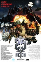 The 25th Reich movie poster (2012) picture MOV_19bf1ac0
