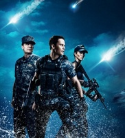 Battleship movie poster (2012) picture MOV_19ccb984