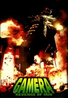 Gamera 3: Iris kakusei movie poster (1999) picture MOV_1a105f98