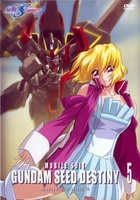 Kidô senshi Gundam Seed Destiny movie poster (2004) picture MOV_1a5db5b0