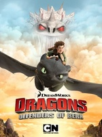 Dragons: Riders of Berk movie poster (2012) picture MOV_1a5f4f27