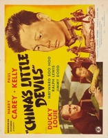 China's Little Devils movie poster (1945) picture MOV_1aaa6542