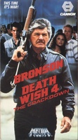 Death Wish 4: The Crackdown movie poster (1987) picture MOV_1ae2e6c9