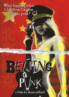 Beijing Punk movie poster (2010) picture MOV_1b6ba0b0