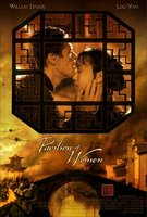 Pavilion of Women movie poster (2001) picture MOV_1bb2efbf