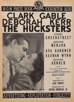 The Hucksters movie poster (1947) picture MOV_0ad6edc3