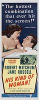 His Kind of Woman movie poster (1951) picture MOV_1cc73945