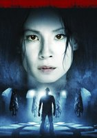 Rise movie poster (2007) picture MOV_1cda8ec3