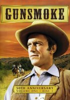 Gunsmoke movie poster (1955) picture MOV_1d1fc915