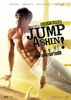 Jump Ashin! movie poster (2011) picture MOV_1dc24a00