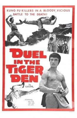 Fan shan hu movie poster (1972) poster MOV_1e9d61b7