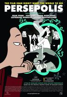 Persepolis movie poster (2007) picture MOV_16db0233