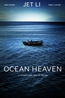 Ocean Heaven movie poster (2010) picture MOV_1febd941