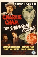 The Shanghai Cobra movie poster (1945) picture MOV_1ff78380