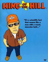 King of the Hill movie poster (1997) picture MOV_207c7f59