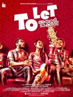 To Let Ambadi Talkies movie poster (2014) picture MOV_20aa533b