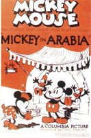 Mickey in Arabia movie poster (1932) picture MOV_2106eafe