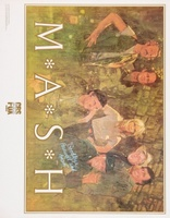 M*A*S*H movie poster (1972) picture MOV_211c5559