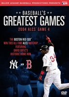 2004 World Series movie poster (2004) picture MOV_2178337f