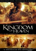 Kingdom of Heaven movie poster (2005) picture MOV_21fef750