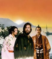 Shogun movie poster (1980) picture MOV_2204e725
