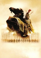Alexander movie poster (2004) picture MOV_45fc273c
