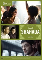 Shahada movie poster (2010) picture MOV_23df1127