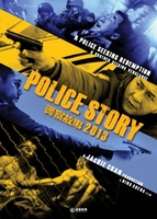 Police Story movie poster (2013) picture MOV_24b41dce