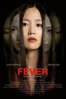 Fever movie poster (2013) picture MOV_25931725