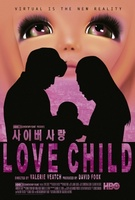 Love Child movie poster (2014) picture MOV_25f92711