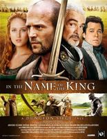 In the Name of the King movie poster (2007) picture MOV_271aa50e