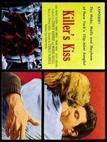 Killer's Kiss movie poster (1955) picture MOV_27693ceb