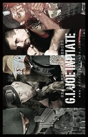 G.I. Joe: Initiate movie poster (2012) picture MOV_279881d5
