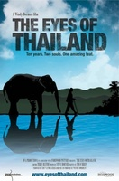 The Eyes of Thailand movie poster (2012) picture MOV_27e348db